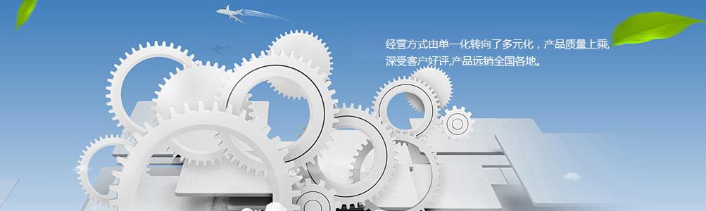 齿轮厂家-朝阳永兴伞齿轮厂
